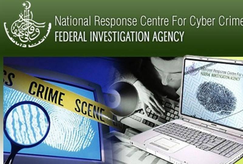 computer crime investigations essay