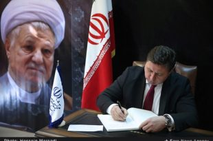 Tehran-residing diplomats pay tribute to Ayat. Hashemi