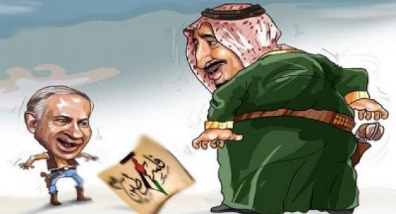 Image result for Saudi-Israeli Alliance CARTOON