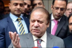 Image result for Court turns down Nawaz lawyer's objections, includes bank documents in case record