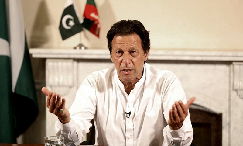 15 PML-N MPAs meet Imran at Banigala: PTI - Home Page