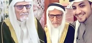 Saudi-Baba-Married-640x300