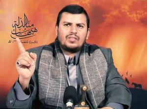 Abdulmalik Al-Houthi (4)