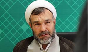irani hujatul islam - hujj