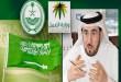 dr-moufarrej-bin-saad-bin-abdullah-hagbani